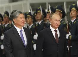 россия и киргиз