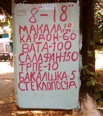 uzbek-lang2