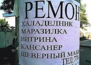 uzbek-lang3-300x216